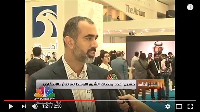 Bassim Interview CNBC Arabia
