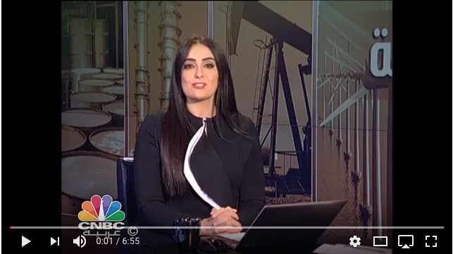 Bassim Hussain Interview – CNBC Arabia – Oil & energy –  17 01 2017