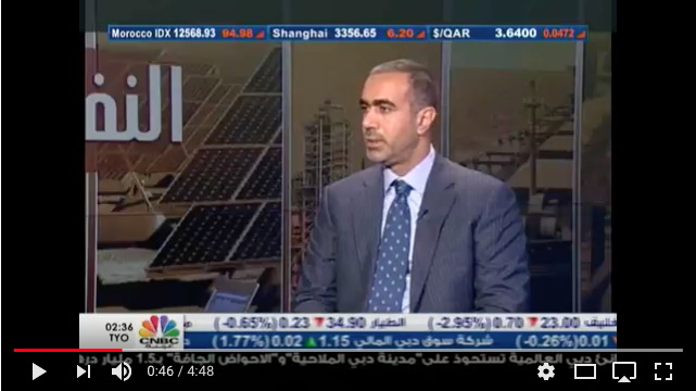 Bassim Hussain Interview – Oil & Energy – 19/9/2017